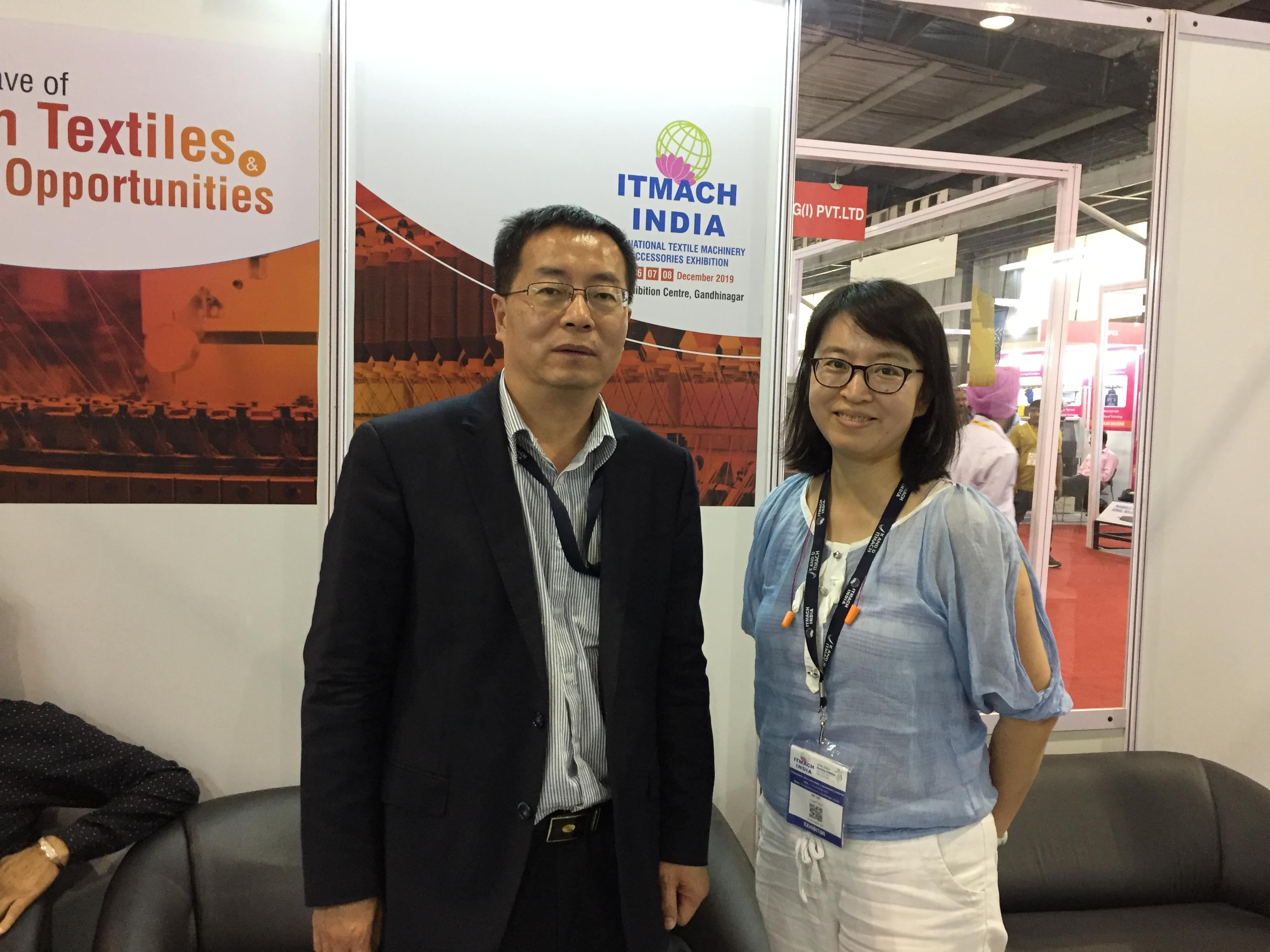 China Textile Machinery Association Participates In Itmach 2017