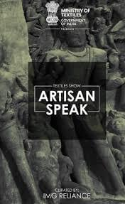 """Textile Show """"Artisan Speak"""" and """"National Conference on Textiles"""" organised by Ministry of Textiles to chart out Way Forward"""