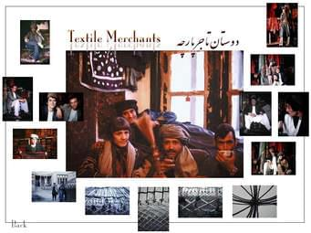 Textile Strategy for Afghanistan