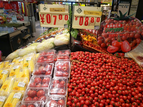 Frost, fever and worms push up China's food prices