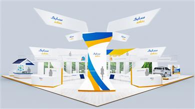 SABIC addressing global trends through 'Making a World of Difference Together' at K 2019