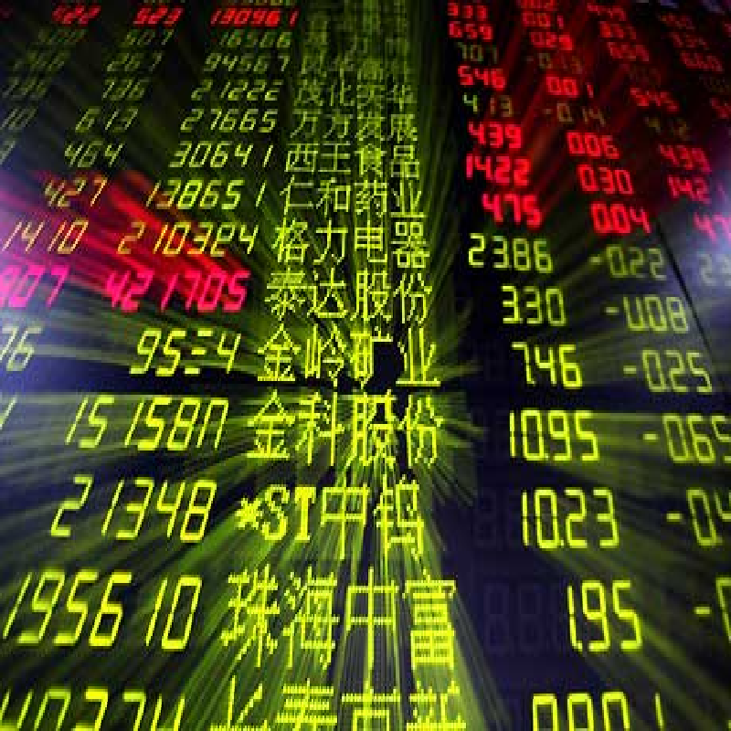 Top investors lose $1 billion as China's Nasdaq-style board reverses on day two