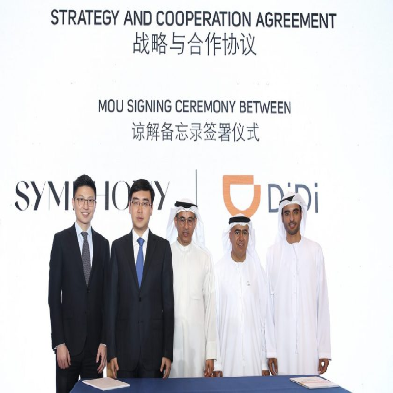 Didi sets up Middle East, North Africa partnership