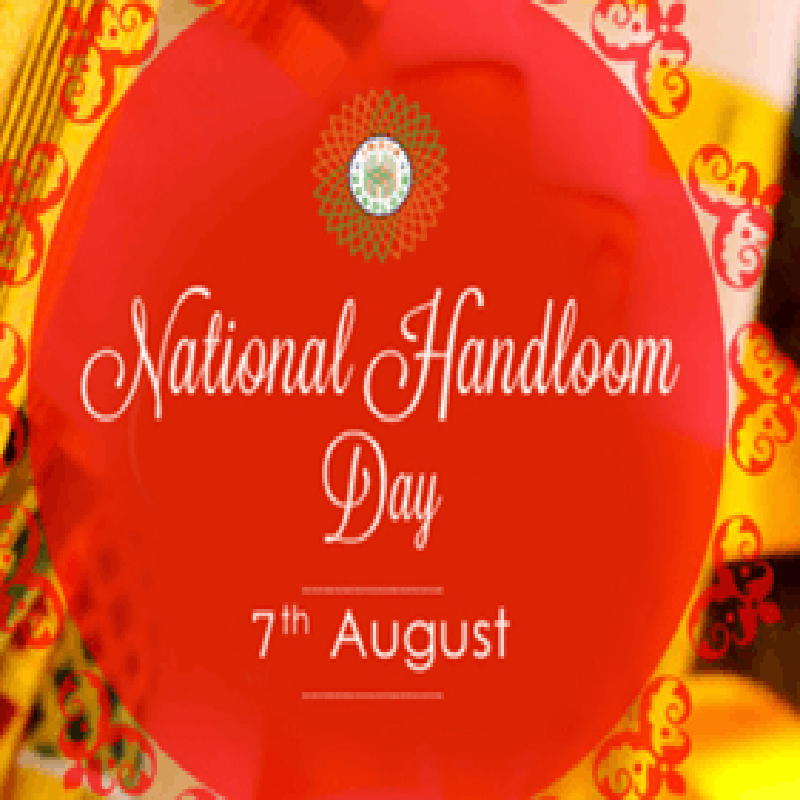 5th National Handloom Day celebrations on August 7