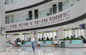 Shanghai offers cash incentives of up to $8.5 million to lure financial institutions