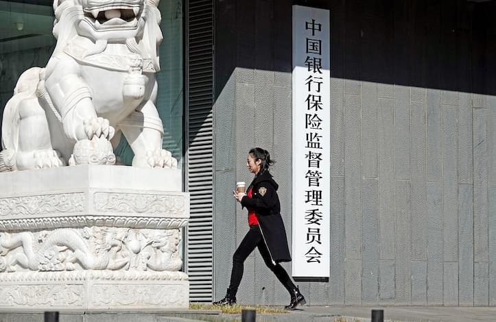 Large Chinese bank and two insurers found in violations