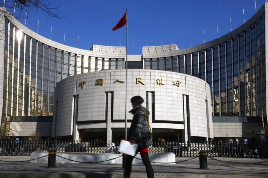 Beijing allows three more brokerages access to interbank forex market