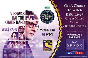 Get a chance to be a part of the Live KBC audience with GRADO