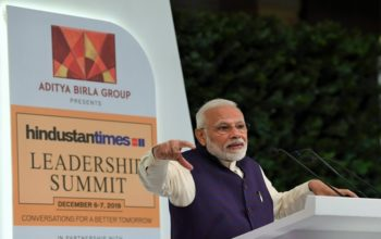 Business Decisions Taken by Bank Officials Won't be questioned: PM.