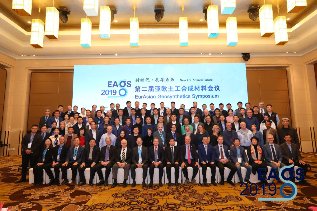 Second edition of the EurAsian Geosynthetics Symposium meets aim of  building bridges across Europe and Asia