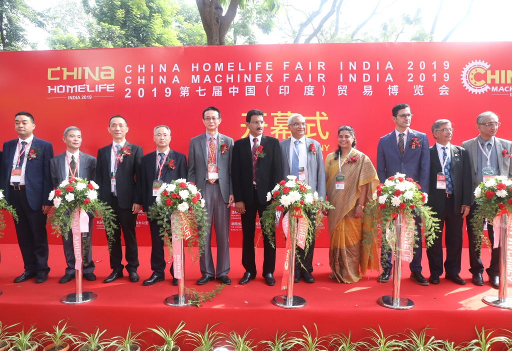 India's leading Expo on premium Chinese products, China Homelife and Machinex India 2019 launches its 7th edition in Mumbai