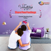 Kamdhenu Paints Launches Share Your Feelings Campaign to Celebrates Valentine's Day