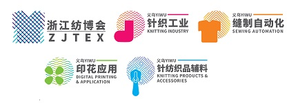 """""""ZhejiangTex"""" Comes Back in May 2020: Technological Innovation Promotes Diversified Trans-Boundary – Intelligent Textiles Contributes A Healthy Future"""