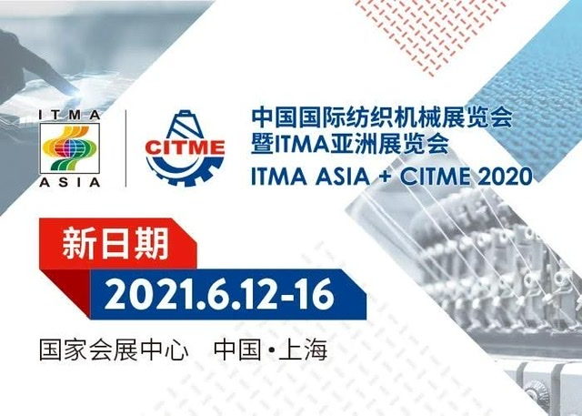 ITMA ASIA + CITME rescheduled to June 2021