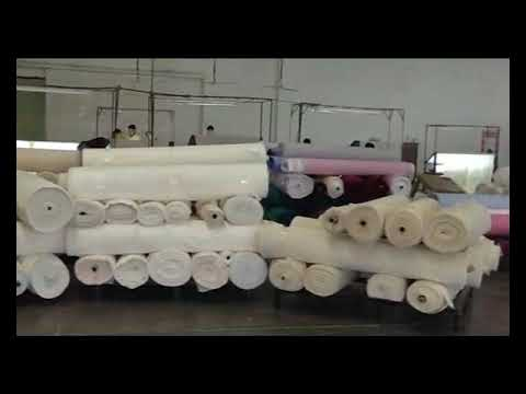 Islampur Integrated Textile Park