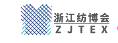 The 21st Zhejiang International Trade Fair  For Textile And Garment Industry