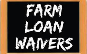 The country can't afford a loan waiver for industry