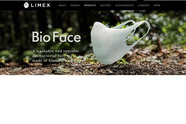 Japanese companies present 3D knitted reusable facemask