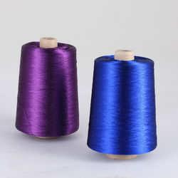 Viscose Yarn Market Report 2019, Global, Trends, Size And Forecasts Up To 2025