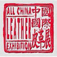 All China Leather Exhibition to be held from 1-3 September, 2020 in Shanghai