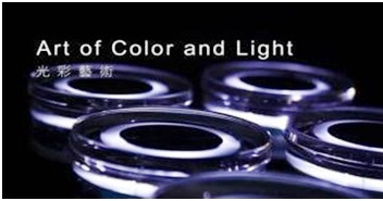 Taiwan Excellence: Boutique Design Aesthetics Light up the New World