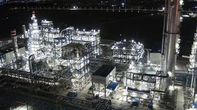 Clariant awarded a second CATOFIN™ catalyst contract with Dongguan Grand Resource