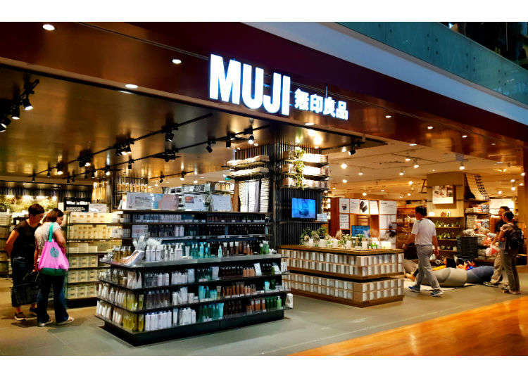 Monthly subscription for furniture by Muji