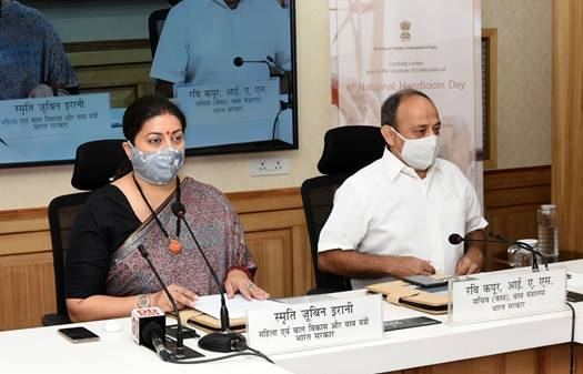 Union Minister of Textiles and Women & Child Development, Smt Smriti Zubin Irani extends greetings on the occasion of the 6th National Handloom Day