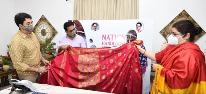 MoU signed by the Handlooms and Textiles department