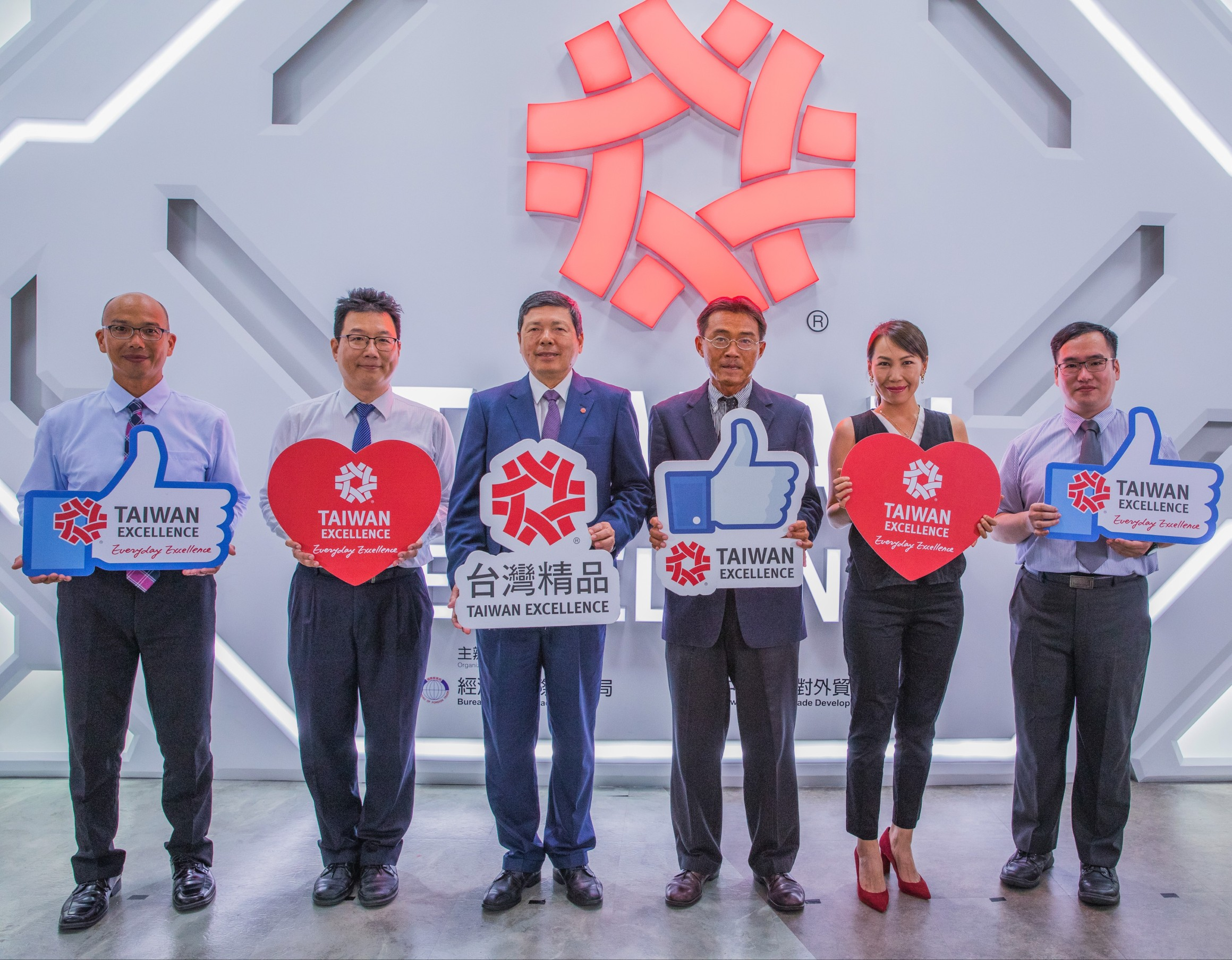 Taiwan Excellence Award-Winning Companiesto   Showcase Future PCB Innovations at an Online Press Conference