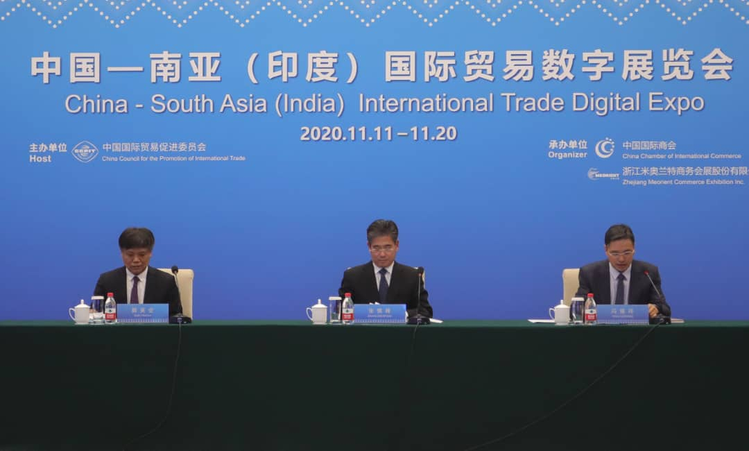 China-South Asia (India) International Trade Digital Exhibition opens