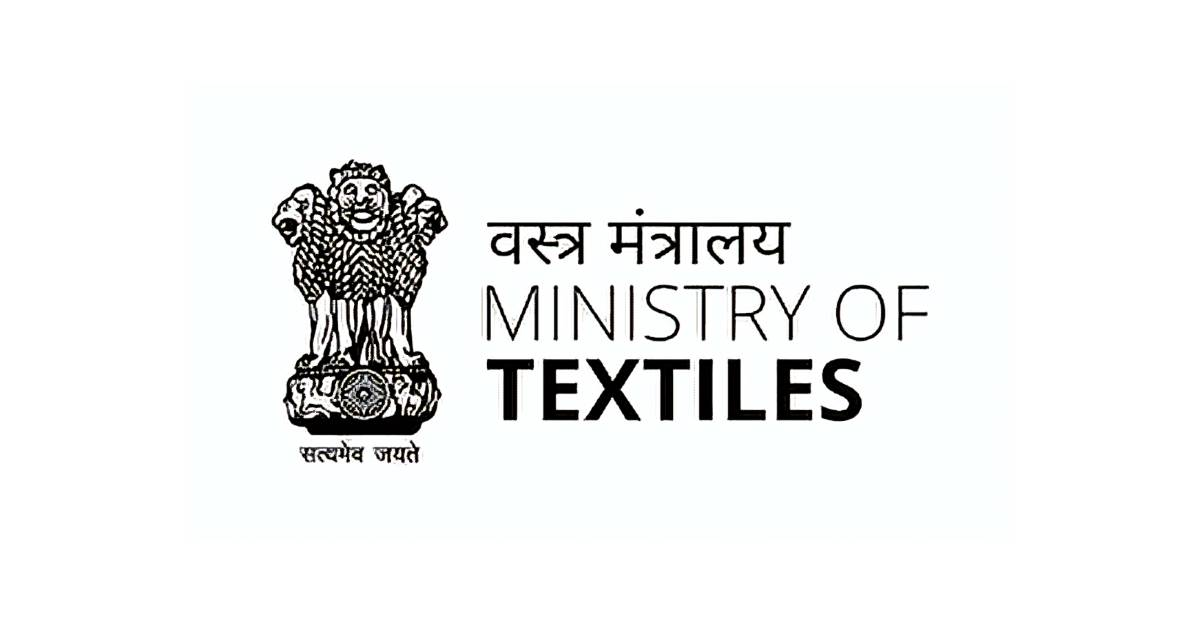 Ministry of Textiles is working on simplifying Amended Technology Upgradation Funds Scheme: Government of India