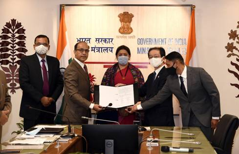 Textiles Committee signs MoU with Nissenken Quality Evaluation Centre.