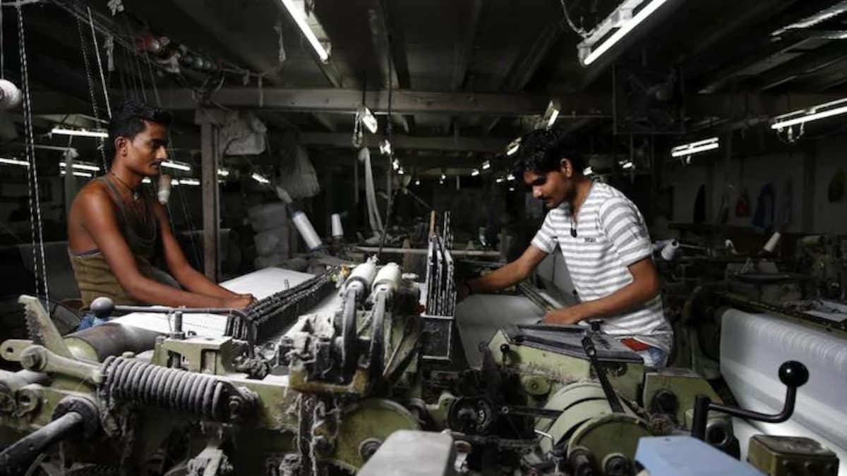 January Index of Industrial Production (IIP) contracts 1.6%.