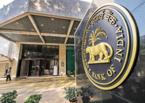 RBI board reviews India's economic situation, challenges.