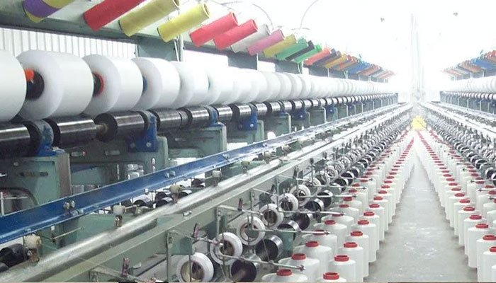 Announcement of new textile policy with no delay: PBIF