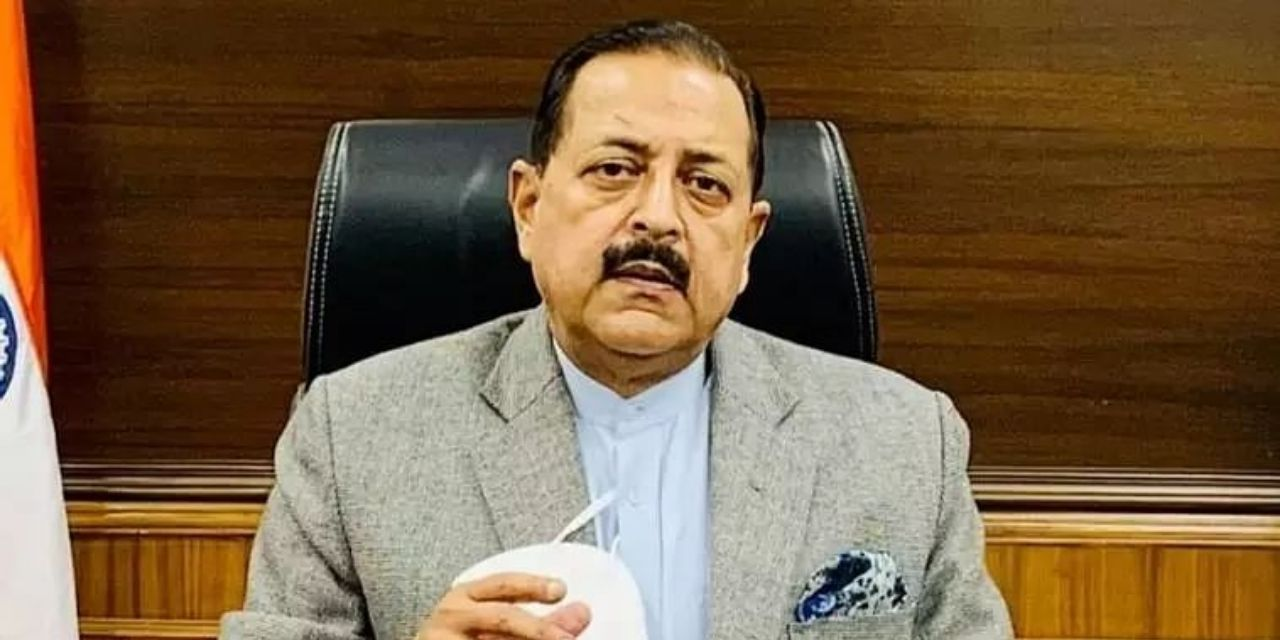 MSME can be foundation for bigger industries: Jitendra Singh