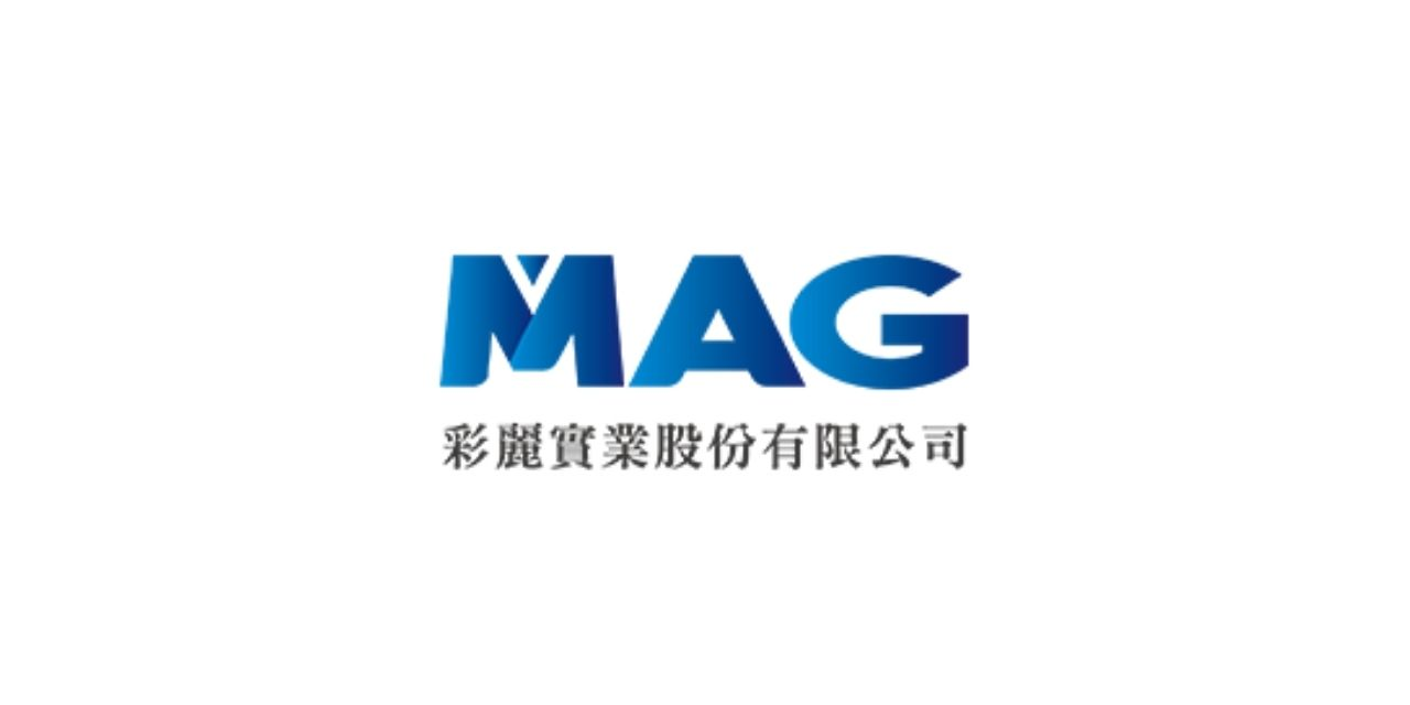 MAG HEPA-Grade Meltblown Is Designed for the Beauty and Medical Industries