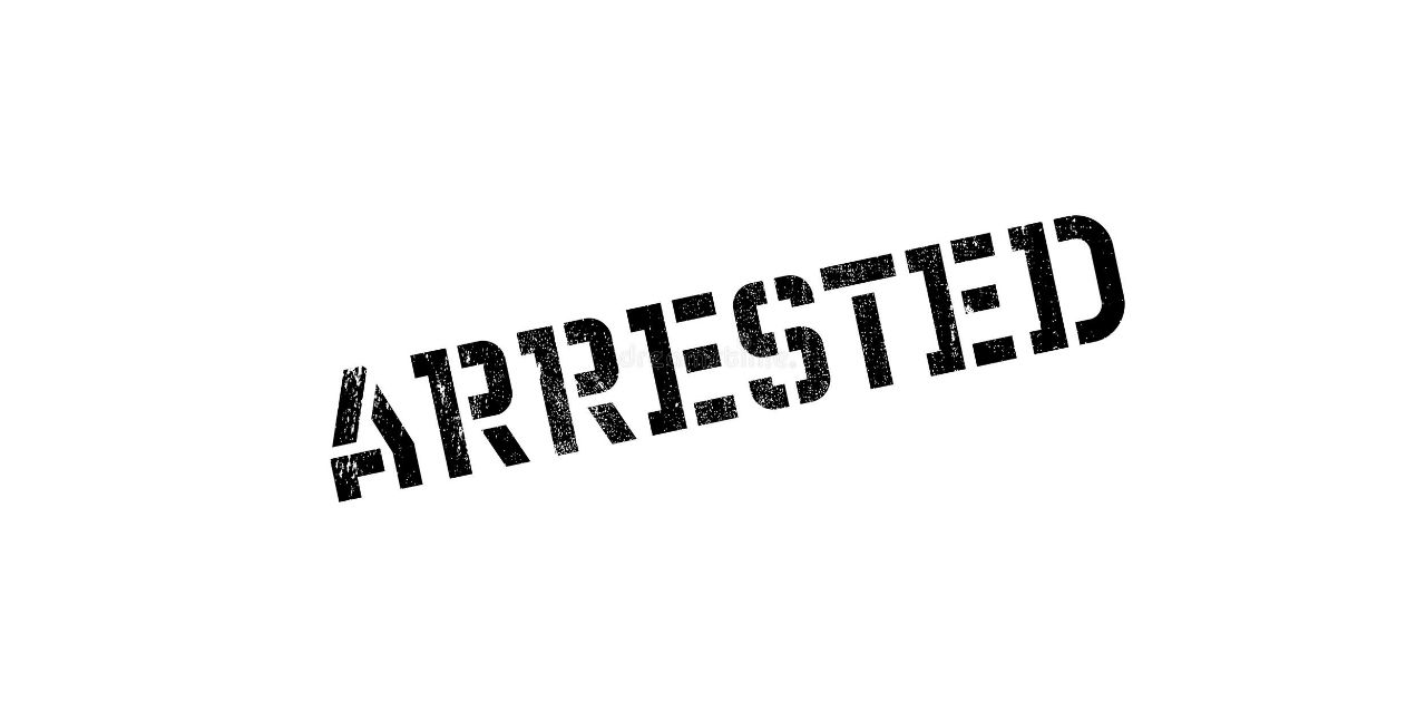 Security Guard Arrested For Theft